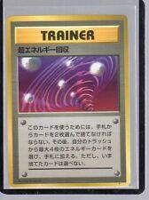 1999 Pokemon Japanese Promo CD Super Energy Retrieval GLOSSY