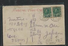 CANADA  (P2504B) KGV 1917 1C GREEN ADMIRAL PR RPO ON PPC TO JAPAN