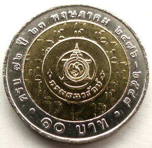 THAILAND 10 BAHT 2005 Y#402 72nd Anniversary of Treasury Department. M9.2