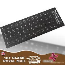 Pegatinas Teclado de repuesto japonés Negro Con Letras blancas Laptop Computadora
