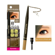 [ISEHAN KISS ME] Heavy Rotation Eyebrow Pencil w/ Built-in Brush 03 MILK TEA BRN