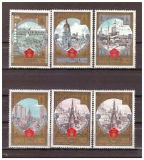 RUSSIA, MNH, MOSCOW OLYMPIC GAMES, TOURISM, 1980.