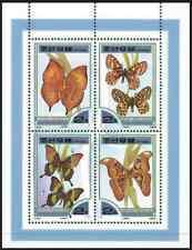 Timbres Papillons Corée 3019/22 ** année 2000 (36959) - cote : 14 €