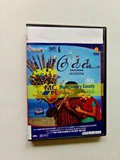 CUCKOO Tamil Language DVD with English subtitles