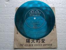 Heintje Simons - RAREST  FLEXIDISC Taiwan / 4 track -The golden voiced orphan
