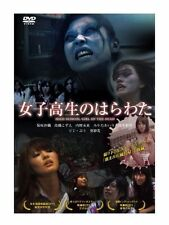 HIGH SCHOOL GIRL OF THE DEAD  - Japanese original DVD