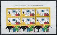 Deutschland 1990 Mi. Bl. 21 Block 100% Postfrisch Internationale Briefmarkenaus