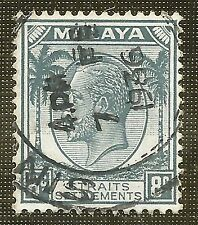 Colony Single Malayan & Straits Settlements Stamps