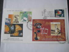2003 India FDC on 150 Years of Telecommunications in India - Limited Edition