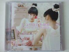 AKB48 Mayu Watanabe Shinkuro Tokimeki CD J-Pop 6T Sony SRCL-7880 OBI Japan Idol