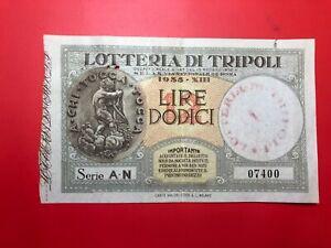 Loterie De Tripoli 12 Lire 1935 Année XIII