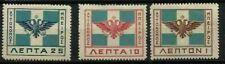EPIRUS THREE MINT STAMPS EPIRUS FLAG DOUBLE HEADED BYZANTINE EAGLE 1914 GREECE