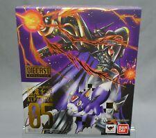 Digivolving Spirits 05 Alphamon Dorumon DIGITAL MONSTER X-Evolution Bandai NEW**