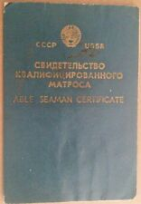 USSR Able Seaman Certificate