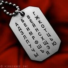 RUSSIAN ALPHABET PENDANT CYRILLIC 33 LETTERS AZBYKA DOG-TAG BALL CHAIN NECKLACE