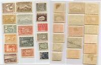 Armenia 1921 SC 278-294  mint . rtb4761