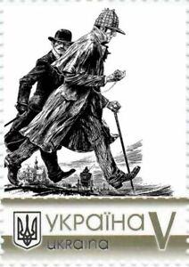 Ukraine 2020, Writer Arthur Conan Doyle, Sherlock Holms tales, 1v