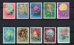 PR China 1960/61 Flower stamps used