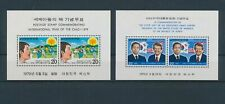 LM11056 Korea year of the child leaders presidents sheets MNH