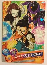 Dragon Ball Heroes GM Hero Avatar card Android 17 & 18 Cell