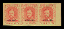 "HAWAII 1889 King Kamehameha 2c carmine ""REPRINT""ovpt. Sc# 51S  strip of 3 MLH/NH"