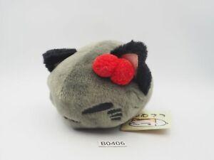 "Nemuneko B0406 Black Cat Furyu 5"" Plush Stuffed TAG Toy Doll Japan"