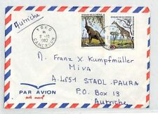 CA124 1982 Cameroon MISSION CATHOLIQUE *Yoko* Airmail Cover MISSIONARY VEHICLES
