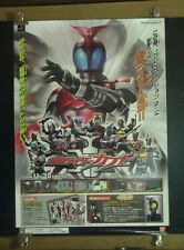 Kamen Rider Kabuto Bandai PS2 Video Game Advertising Poster from Japan