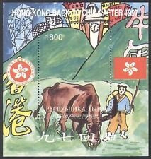 Touva 1997 Animated YO Ox/Cattle/Greetings 1v m/s s2223