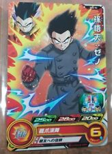 1 x Super Dragon Ball Heroes Sh6-54 C Son Goten Xeno Tcg