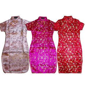 Girls Chinese Dress Qipao Flower Oriental Cheongsam 9M to 14 Years