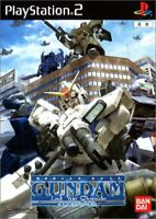 USED PS2 PlayStation 2 Mobile Suit Gundam: Lost War Chronicles 07411JAPAN IMPORT