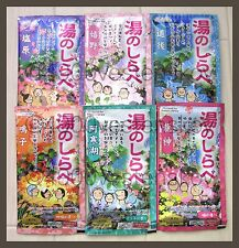 Japanese hot spring spa fragrance bath salt Dogo Soda plum citrus mint 6 sachets