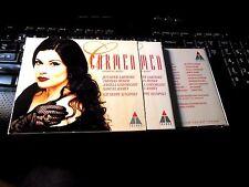 Georges Bizet: Carmen (3x CD BOX Teldec) G Sinopoli Jennifer Larmore T Moser IMP