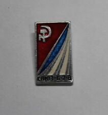 Apollo-Soyuz Space Flight, Vintage Collectors Pin