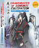 Grandmaster Of Demonic Cultivation Season 1+2 Vol 1-23 End Ship From USA