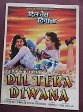 Dil Tera Diwana 1996 Bollywood Press Book  Movie promotional Song book Pictorial