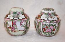 "PAIR OF PRETTY GILDED FAMILLE ROSE ENAMELLED CHINESE GINGER JARS 4 1/2"" HIGH"