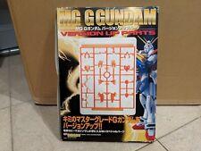 Dengeki Hobby Bandai MG God G Gundam Neo Japan GF13-017NJII Version Up Parts JPN