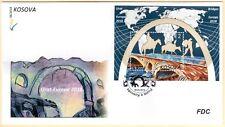 Kosovo Stamps 2018. Europa CEPT: Bridges. FDC Souvenir sheet MNH