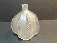 "RARE Rene Lalique ""Malines"" Palm Frond Vase Circa 1924 SUPERB Condition!"