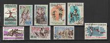 République du Congo sport 9 timbres oblitérés /T2405