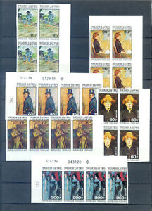TOGO TOULOUSE LAUTREC  X4  IMPERFORED MNH