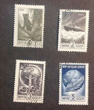 Russia 1984 VF Used Set of 4