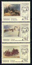 Russia 1996 Postal Transport/Horses/Art 3v set (n30028)