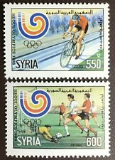 Syria 1988 Olympic Games MNH
