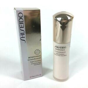Shiseido Benefiance WrinkleResist 24 Night Emulsion 2.5 oz Sealed Jar Authentic