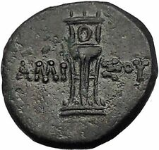 AMISOS in PONTUS MITHRADATES VI the GREAT Time Artemis Tripod Greek Coin i55454
