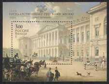 Russia 1998 Horses/Transport/Art/Museum 1v m/s (n28442)