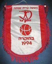 HAPOEL KIRIAT SHMONA ISRAEL BASKETBALL CLUB OFFICIAL BIG PENNANT 31x24cm OLD